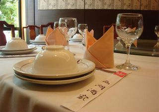 China Lake Restaurante by Ale