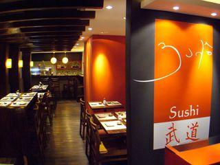 Budô Sushi by Nicole Patrício