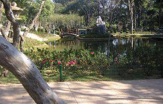 Zoológico de Belo Horizonte by Apontador