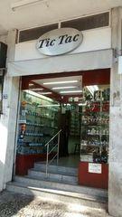 Tic Tac Relojoaria - Savassi, Belo Horizonte, MG - Apontador a5008082c8
