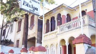 Museu Memória do Bixiga by Karina Brandao