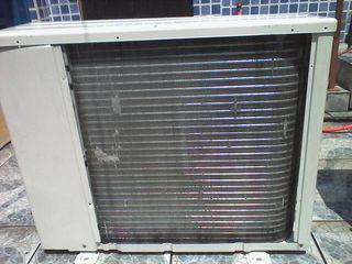 Power Ice Climatização by POWER ICE CLIMATIZAÇÃO