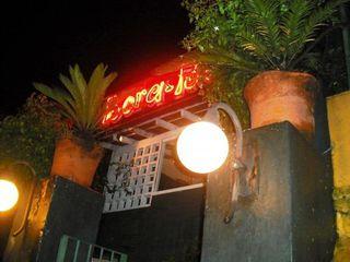 Bora Bora Pizza Bar - Pinheiros by Apontador