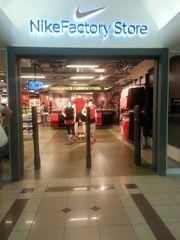 ... Nike Factory Store - Shopping Light by Camila Natalo . 22edf55439ca2
