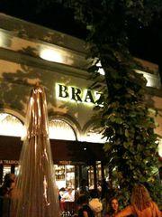 Bráz Pizzaria - Jardim Botânico by Thomas Cavalcanti Coelho