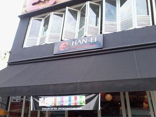 Restaurante Han-Ei by Lucas