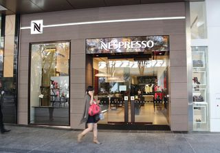 Nespresso - Shopping Morumbi by Karina Brandao