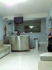 Clinica Veterinaria Faria Lima by Marcelo Migliano