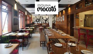 Esquina Mocotó Restaurante by Amany Oliveira