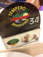 Tempero Brasileiro by Ray Filho