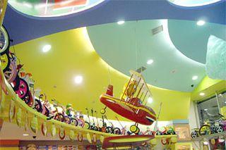 Loja Ri Happy Brinquedos - Conjunto Nacional by Apontador
