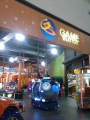 Game Station by Vanessa Carla Correia