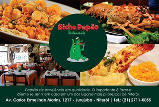 Restaurante Bicho Papão by Admbichopapao