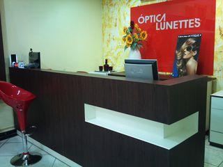 Optica Lunettes - Cuiaba by Diego Coenga