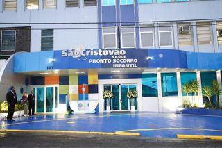Hospital e Maternidade São Cristóvão by Camila Natalo