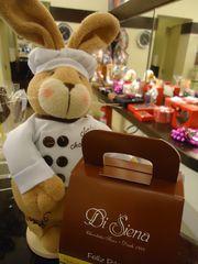 Di Siena Chocolates - Perdizes by Rodrigo