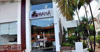 Haná by Erivaldo Pereira