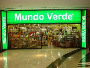 Foto de  Mundo Verde - Salvador Max Center enviada por Thomas Cavalcanti Coelho em 10/03/2014