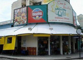 Foto de  Casa do Bacalhau enviada por Thomas Cavalcanti Coelho em