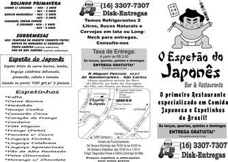 Foto de  Espetão do Japonês enviada por Othon Otuka em 14/03/2011