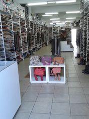 Foto de  Porão dos Calçados enviada por Toni Rodrigues em 27/08/2014