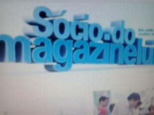 Foto de  Lojas Magazine Luiza enviada por Milton De Abreu Cavalcante em