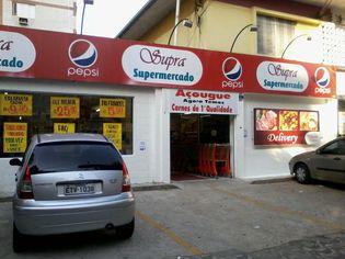 Foto de  Supermercado  Supra enviada por Supra Supermercados Ltda em 28/05/2013