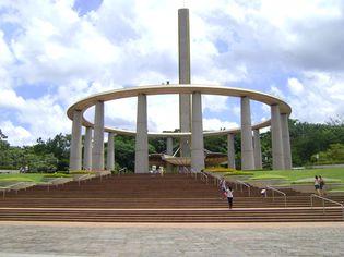 Foto de  Solo Sagrado de Guarapiranga enviada por FATORSHOP SERVIÇOS E TECNOLOGIA em
