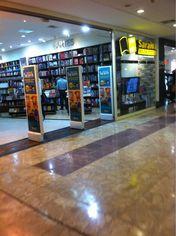 Foto de  Livraria Saraiva Shopping Recife enviada por Alexandre Santos Leal em 31/01/2012