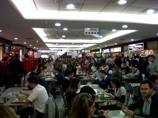 Foto de  Shopping Center 3 enviada por Leonardo Andreucci em