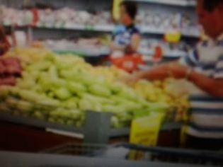 Foto de  Wal Mart Supercenter enviada por Milton De Abreu Cavalcante em 19/11/2013