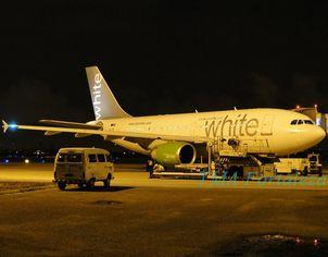 Foto de  Tap Air Portugal - Aldeota enviada por Jhulio.marole em 21/09/2012