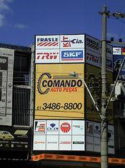 Foto de  Comando Auto Peças enviada por Claudio Lima em