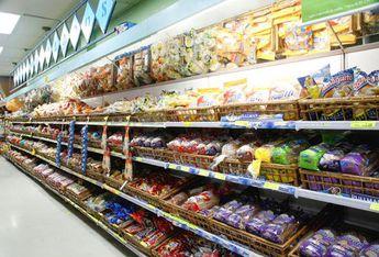 Foto de  Supermercado Futurama Santo Amaro enviada por Caio Fagundes Da Silva em
