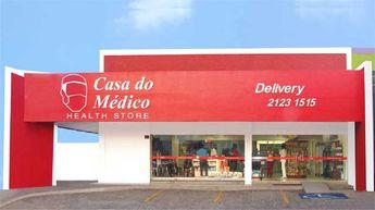 Foto de  Casa do Medico enviada por Casa Do Médico em 30/12/2016