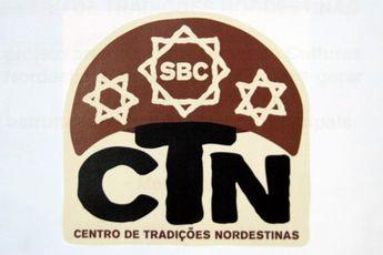 Foto de  Centro de Tradições Nordestinas - Ctn - Limão enviada por Thalita Rodrigues em