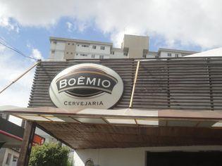 Foto de  Boêmio Cervejaria enviada por Thomas Cavalcanti Coelho em 18/07/2014