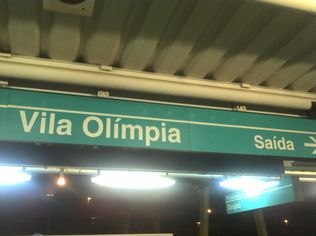 Foto de  Estação Vila Olímpia enviada por Camila Natalo em 04/09/2013
