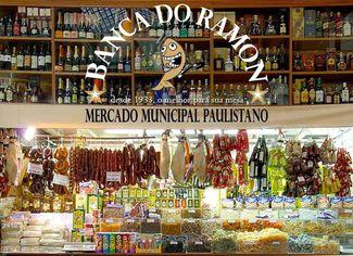 Foto de  Banca do Ramon enviada por Fernanda em