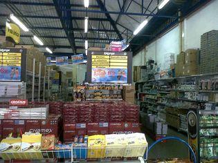 Foto de  Kalunga - Pinheiros enviada por Leonardo Andreucci em 05/01/2012
