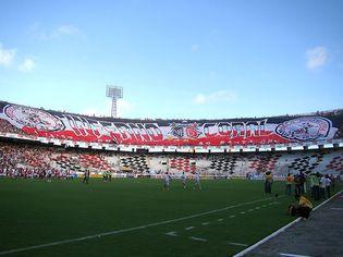 Foto de  Santa Cruz Futebol Clube - Arruda enviada por Marcos Rafael em