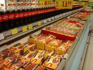 Foto de  Cacau Show Sao Paulo Carrefour Imigrantes enviada por Milton De Abreu Cavalcante em 27/11/2013