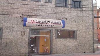 Foto de  Clinica Médica Vila Alpina - São Paulo enviada por Apontador em