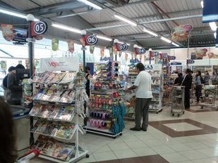 Foto de  Unissul Supermercados enviada por Paula Donegan em 25/10/2011