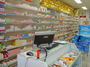 Foto de  Drogaria Andorra - Padre Miguel enviada por Apontador em