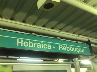 Foto de  Estação Hebraica/Rebouças enviada por Camila Natalo em 04/09/2013
