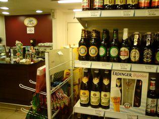 Foto de  Empório Net Drinks enviada por Otavio Macedo em 19/10/2011