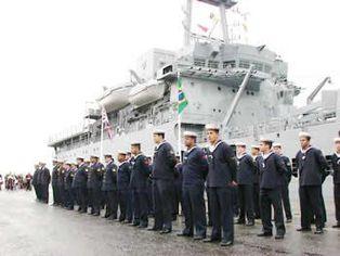 Foto de  Marinha do Brasil enviada por Mp Radiadores em 13/12/2010