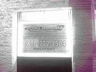 Foto de  Nova Nininha enviada por Cauã Siqueira em 16/09/2011