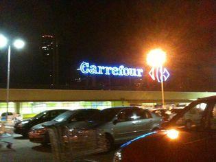 Foto de  Carrefour enviada por Thúlio Khácio em